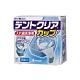 日本-小久保 假牙清洗專用杯(藍色) product thumbnail 1