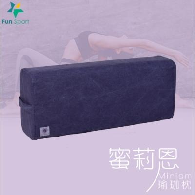 FunSport Fit 蜜莉恩瑜珈枕-Yoga Pillow-幻紫迷境