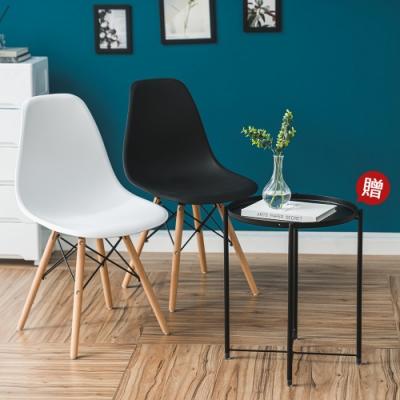 [時時樂限定] 樂嫚妮 2入北歐復刻餐椅/椅子(7色) 再送萬用托盤桌