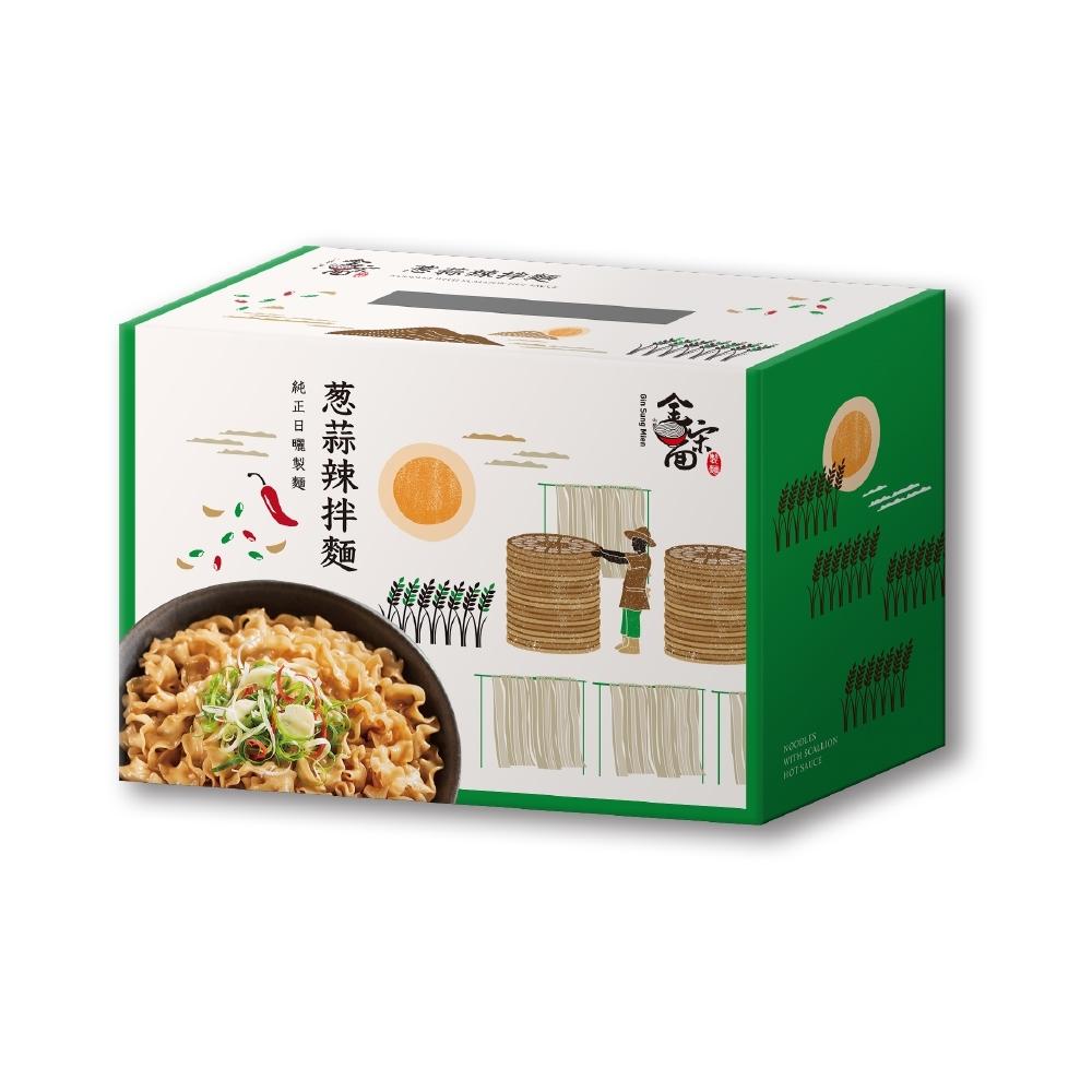 金宋面 禮盒(6包組)