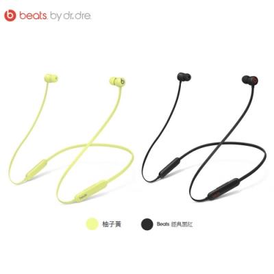 拆封福利品 Beats Flex 頸掛無線入耳式耳機 (原廠公司貨)代理商憑發票保固半年