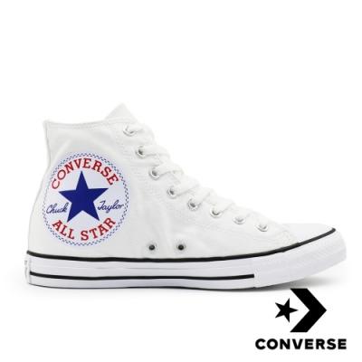 CONVERSE 男女復古高筒休閒鞋 白 限量 165696C
