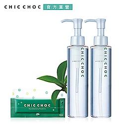 CHIC CHOC 明星潔顏油卸妝組
