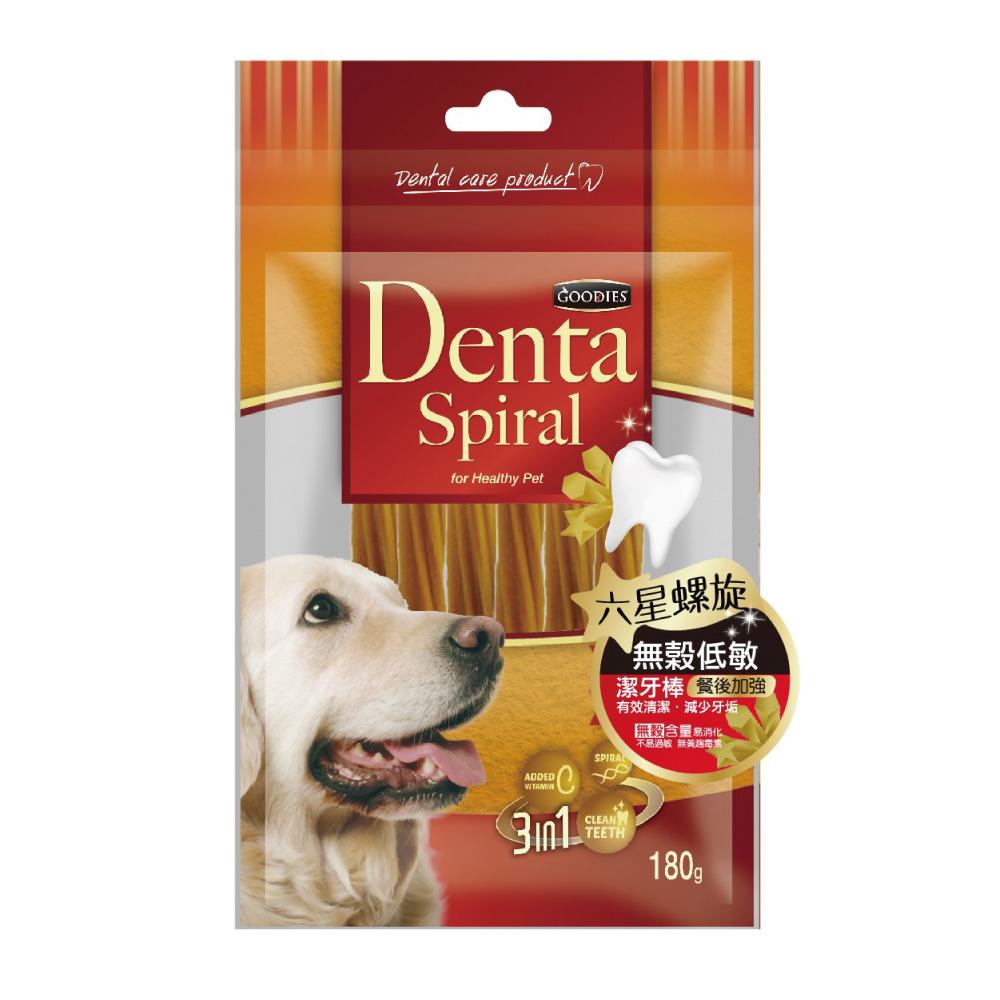寵愛物語-Denta Spiral無穀低敏潔牙棒 六星螺旋180g-2包組
