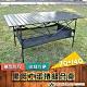 WASHAMl-黑爵士蛋捲組合桌(70X140) product thumbnail 2