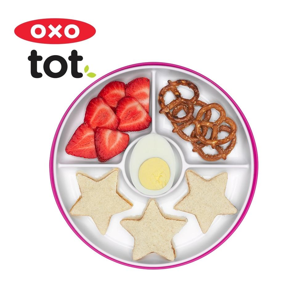 美國OXO tot 好吸力分隔餐盤-莓果粉