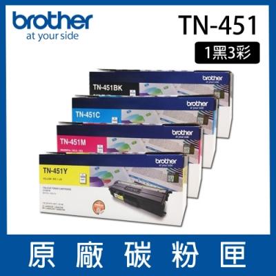 【四色一組】Brother TN-451 原廠BK/C/M/Y一黑三彩碳粉匣