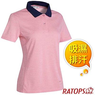 瑞多仕-RATOPS 女 COOLMAX 休閒POLO衫_DB8916 粉紅色