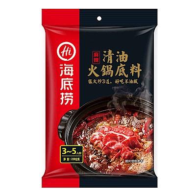 海底撈清油火鍋湯料(220g/包)