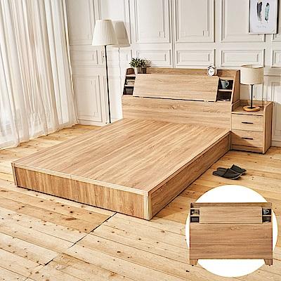 時尚屋 亞伯特5尺床頭箱