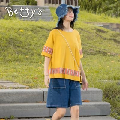 betty's貝蒂思 造型立體口袋牛仔五分褲(深藍)