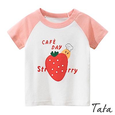 童裝 拼接粉袖草莓上衣 TATA KIDS