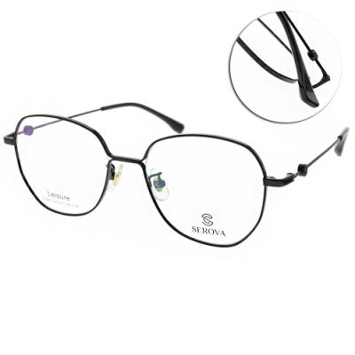 SEROVA光學眼鏡 造型圓框/黑 #SL625 C16