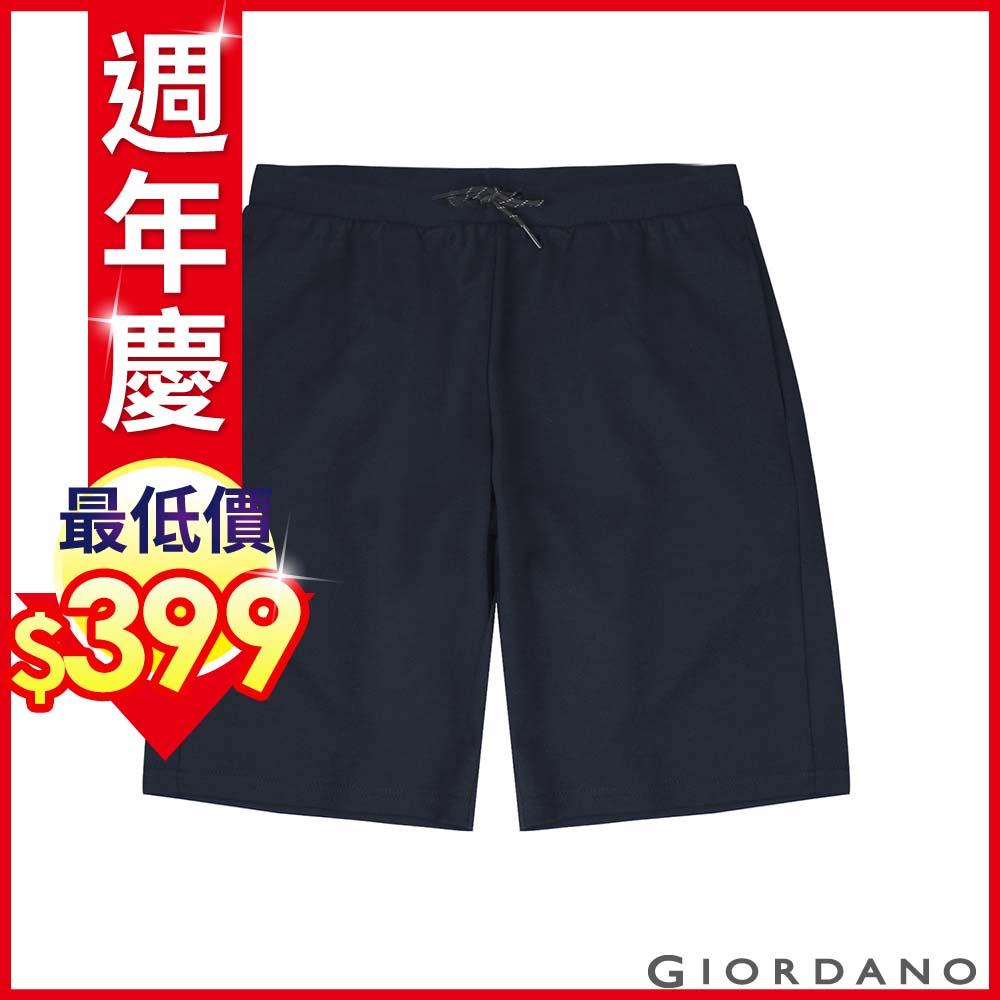 GIORDANO 男裝素色休閒針織短褲-03 標誌海軍藍