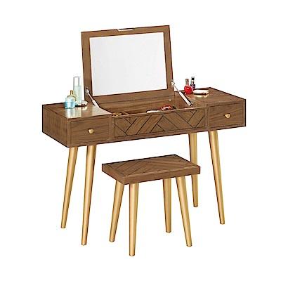 文創集 亞凱德時尚3.7尺上掀式鏡面化妝台/鏡台(含化妝椅)-110x45x75cm免組