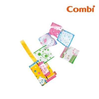 【Combi】抽抽樂隨手包