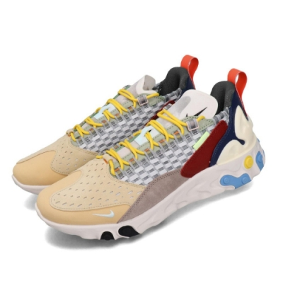 Nike 休閒鞋 React Sertu 運動 男鞋