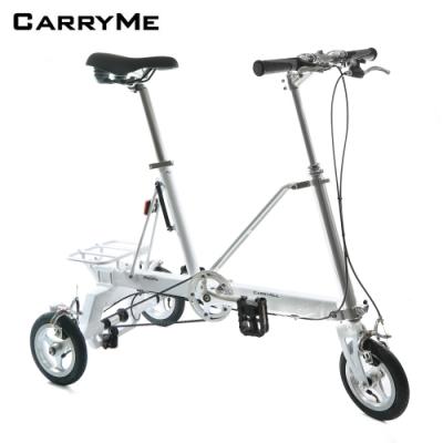 CarryMe CarryAll 8吋單速折疊三輪車-珍珠白