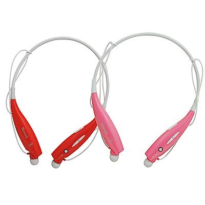 IS愛思 跑酷頸掛式運動藍牙耳機