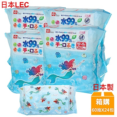 日本LEC 迪士尼小美人魚-口手專用純水99%濕紙巾-60抽x24包入/箱