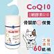 骨力勁-SILVER plus CoQ10 60錠/瓶 product thumbnail 1