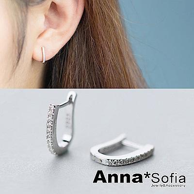 【3件5折】AnnaSofia 美鑽U型圈 C圈925銀針耳針耳環(銀系)