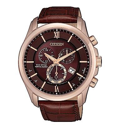 CITIZEN星辰 新年限定萬年曆光動能腕錶/BL5548-19X