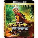 雷神索爾3:諸神黃昏 UHD+BD 雙碟限定版  藍光  BD