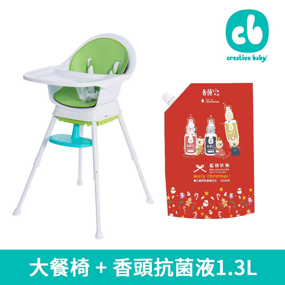 【美國 Creative Baby】三合一成長型寶寶大餐椅+香頭抑菌液1.3L