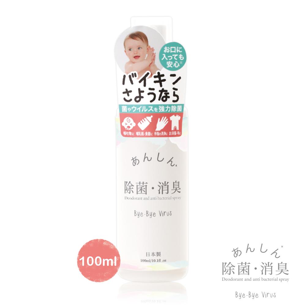 日本 bye bye Virus除菌消臭噴霧-100ml