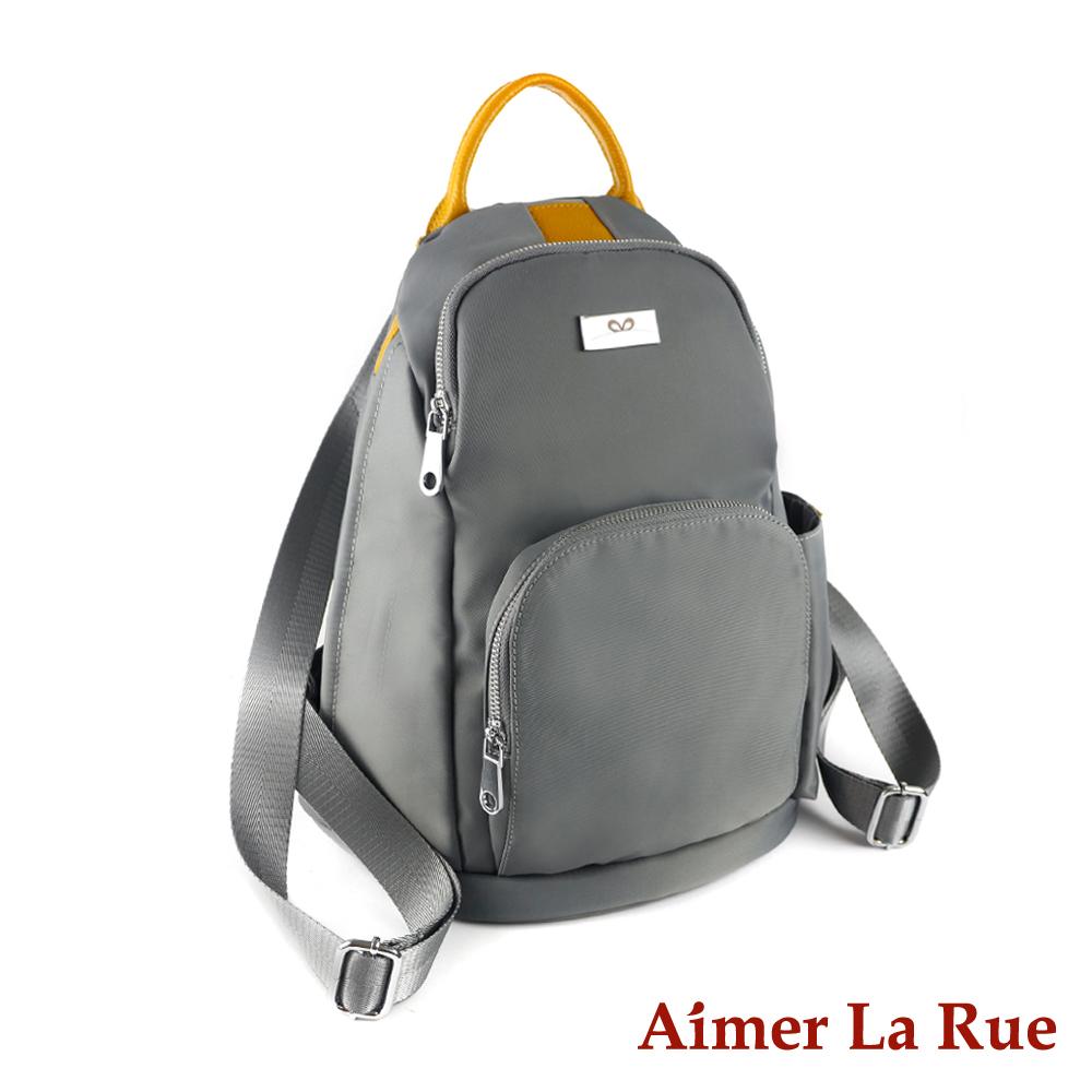 Aimer La Rue 後背包真皮尼龍防盜環遊世界系列(三色)