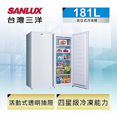 [無卡分期-12期] SANLUX台灣三洋 181L 直立式冷凍櫃 SCR-181A