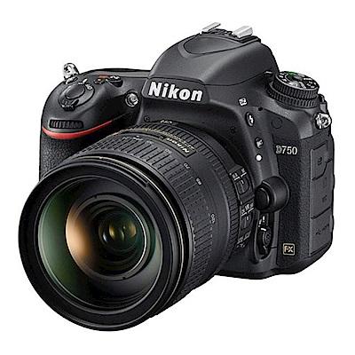Nikon D750 24-120mm 變焦鏡組 (公司貨)