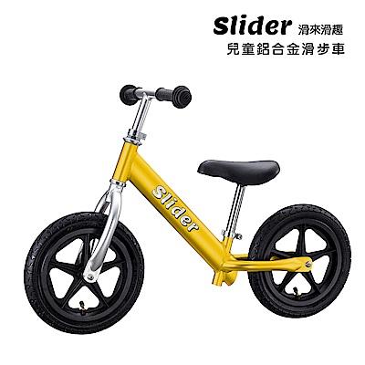 Slider 兒童鋁合金滑步車 金黃