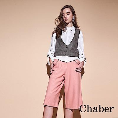 Chaber巧帛 簡約時尚羊毛寬版膝下素面百搭造型馬褲-粉膚