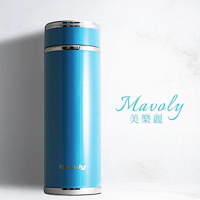 Mavoly 雙層304不鏽鋼陶瓷保溫杯350ML-海洋藍(附茶隔器)