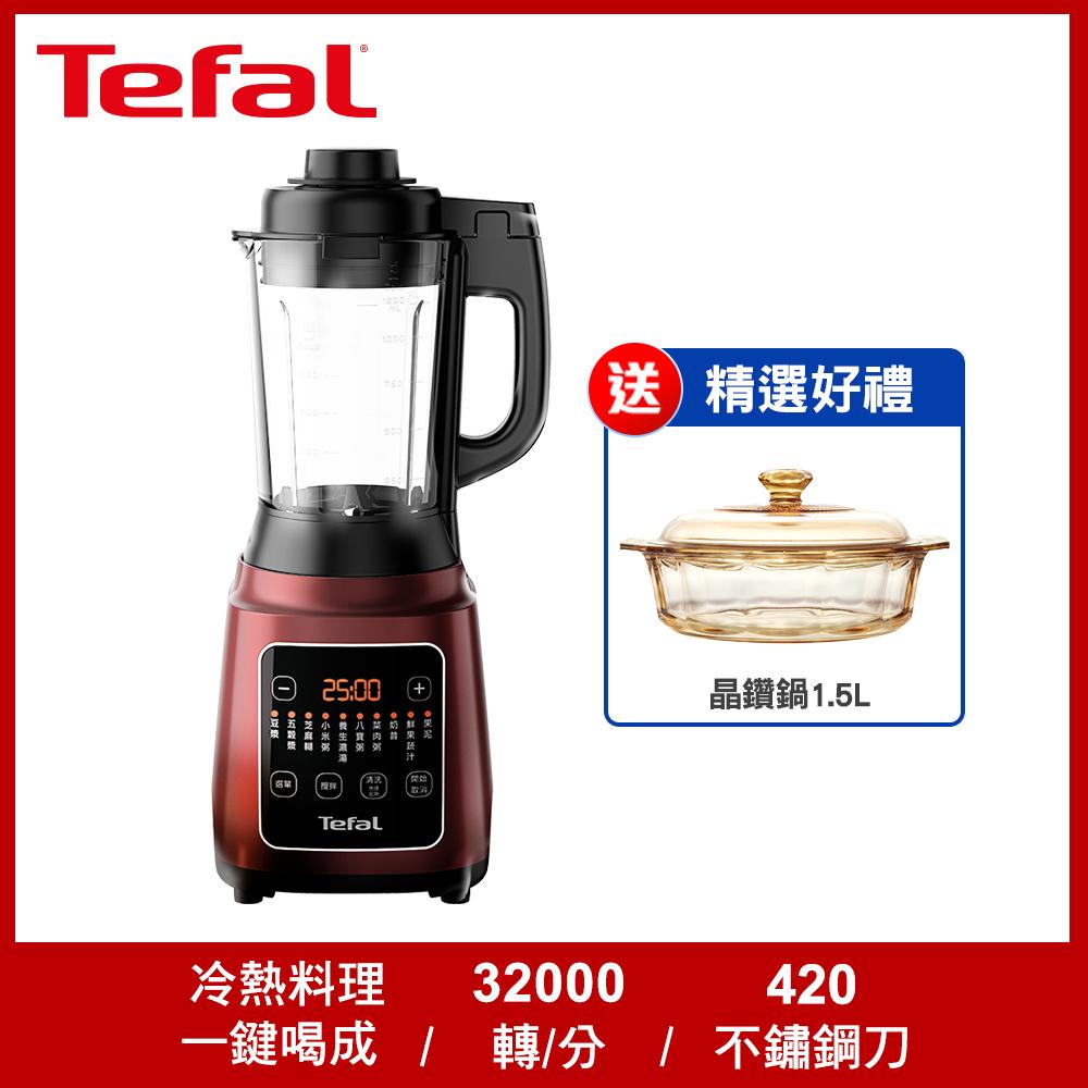 【贈康寧晶鑽鍋1.5L】Tefal 特福高速熱能營養調理機(寶寶副食品/豆漿機BL961570)