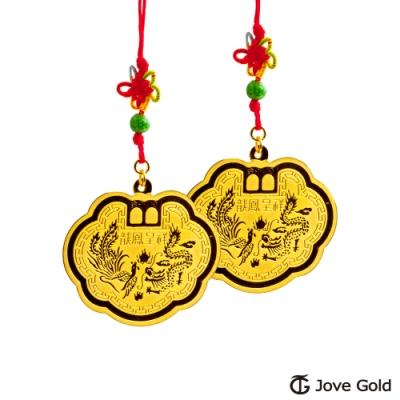 Jove Gold 漾金飾 長命富貴黃金鎖片-3.0錢*2