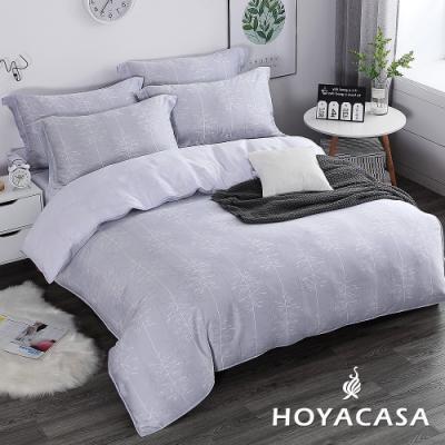 HOYACASA德里小城 加大四件式抗菌60支天絲兩用被床包組