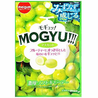 明治 MOGYU白葡萄軟糖(35g)