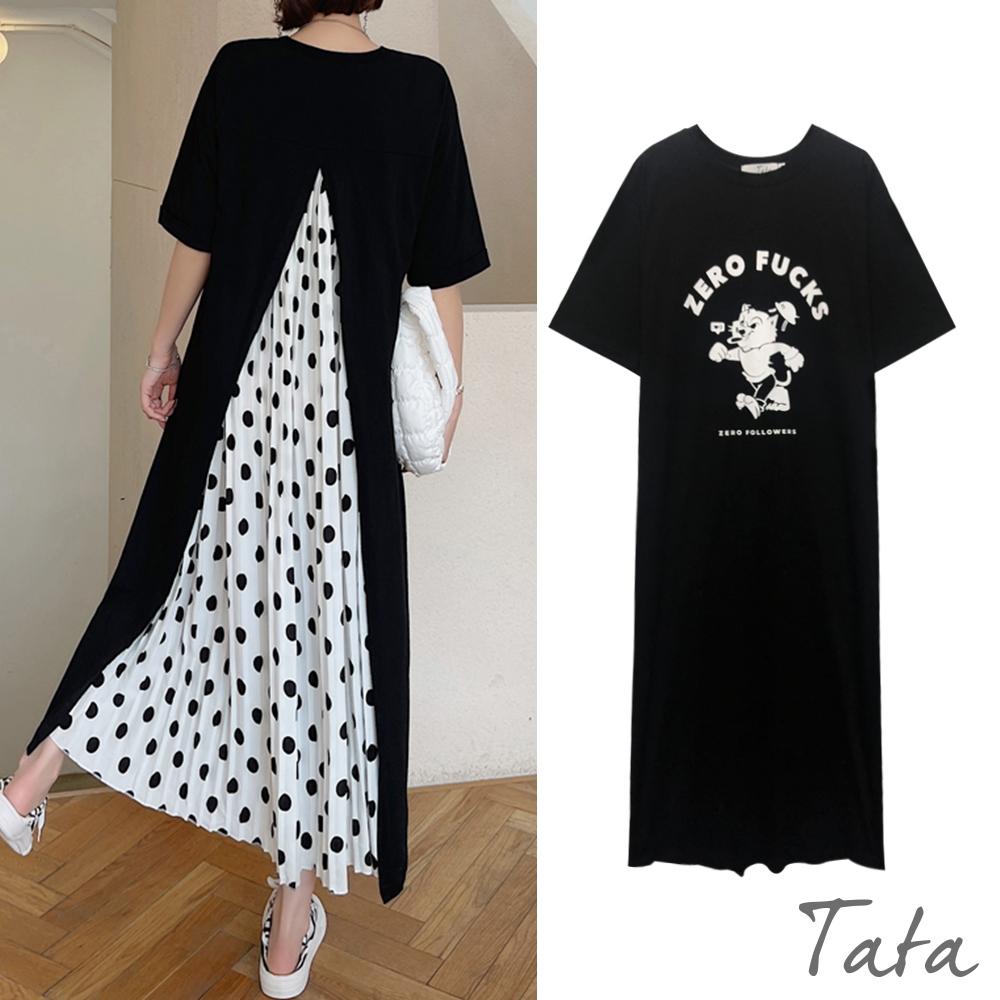 個性標語印花後開岔拼接點點雪紡洋裝 TATA-(M~XL)