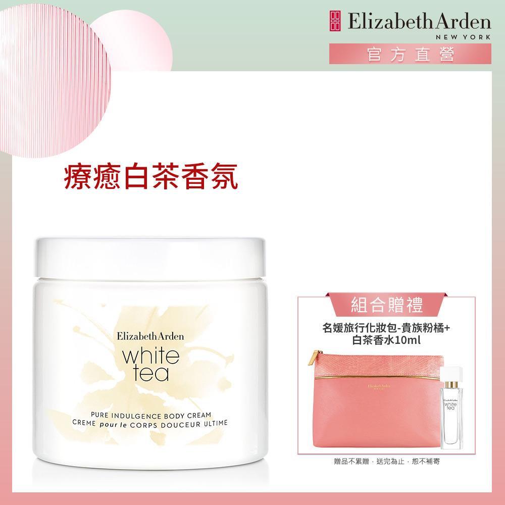 【官方直營】Elizabeth Arden伊麗莎白雅頓 白茶香水舒體霜400ml