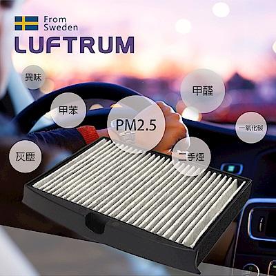 瑞典LUFTRUM C20A系列 雙效集塵除臭HEPA濾網