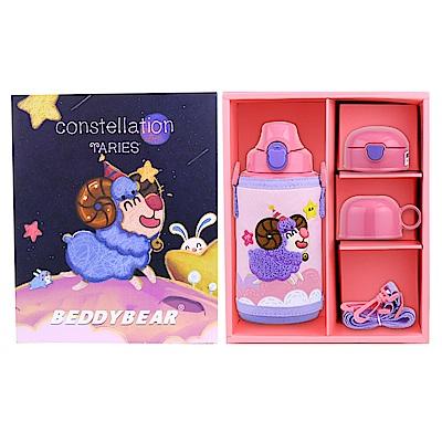 韓國 BEDDY BEAR 316不鏽鋼兒童可背式水壺禮盒組550ML(白羊座)