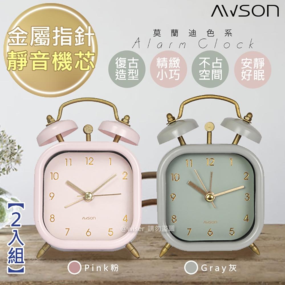 (2入組)日本AWSON歐森 復古靜音小鬧鐘/時鐘(AWK-6007)Pink粉/Gray灰