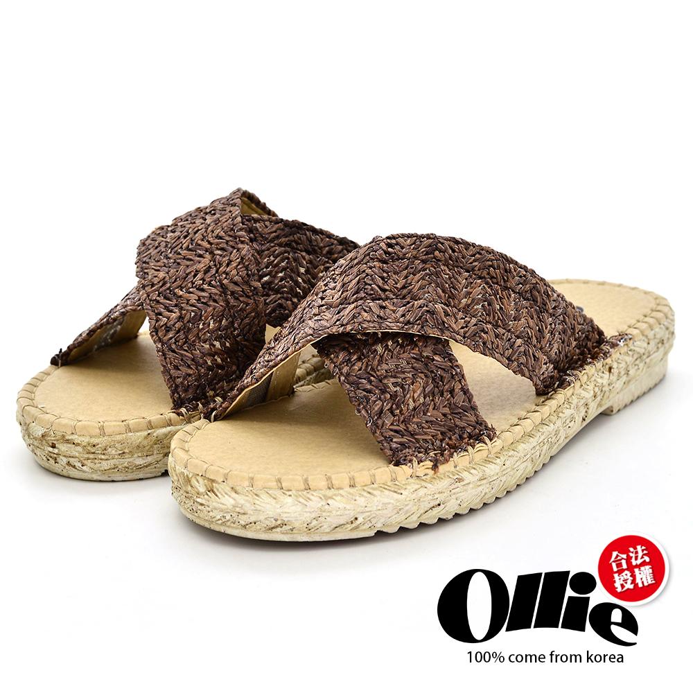 Aviator韓國空運-韓製Ollie編織交叉厚底涼鞋-咖