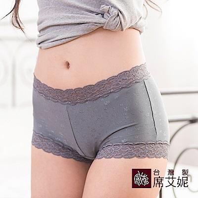 席艾妮SHIANEY 台灣製造 中大尺碼 緹花褲面 蕾絲綴邊中腰平口內褲