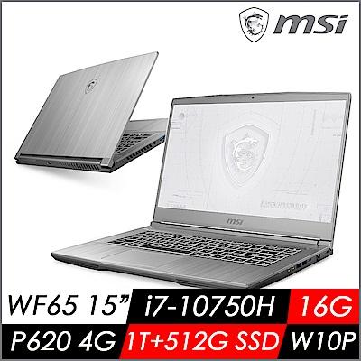 MSI微星 WF65 10TH-1220TW 15吋繪圖工作站筆電(i7-10750H/16G/1T+512G SSD/Quadro P620-4G/Win10 Pro