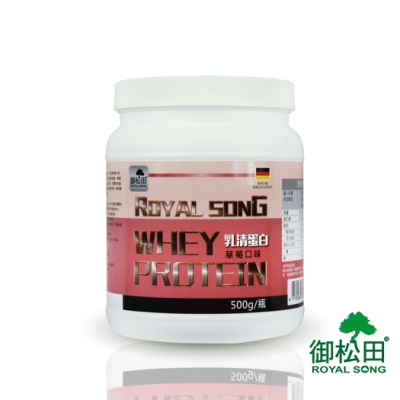 【御松田】乳清蛋白-草莓口味-1瓶(500g/瓶)