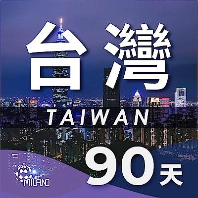 【PEKO】台灣上網卡 90日 網卡 sim卡 漫遊卡 高速4G上網 無限量吃到飽 無限量 快速到貨